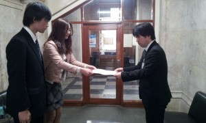 国民健康保険証の性別表記に関して名古屋市に要望書を提出